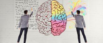 как повысить интеллект