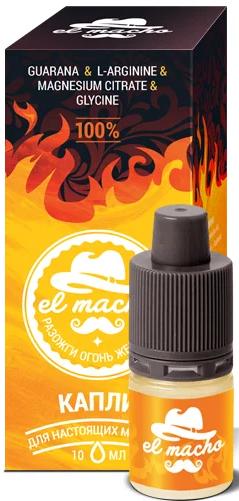 Капли El Macho оригинальная упаковка
