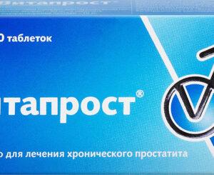 Эффективность препарата Витапрост