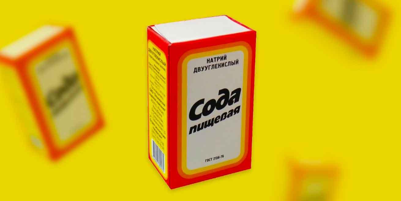 увеличение члена содой